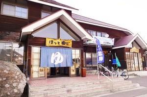 kawaziri11