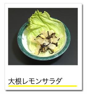 lemonpora-1